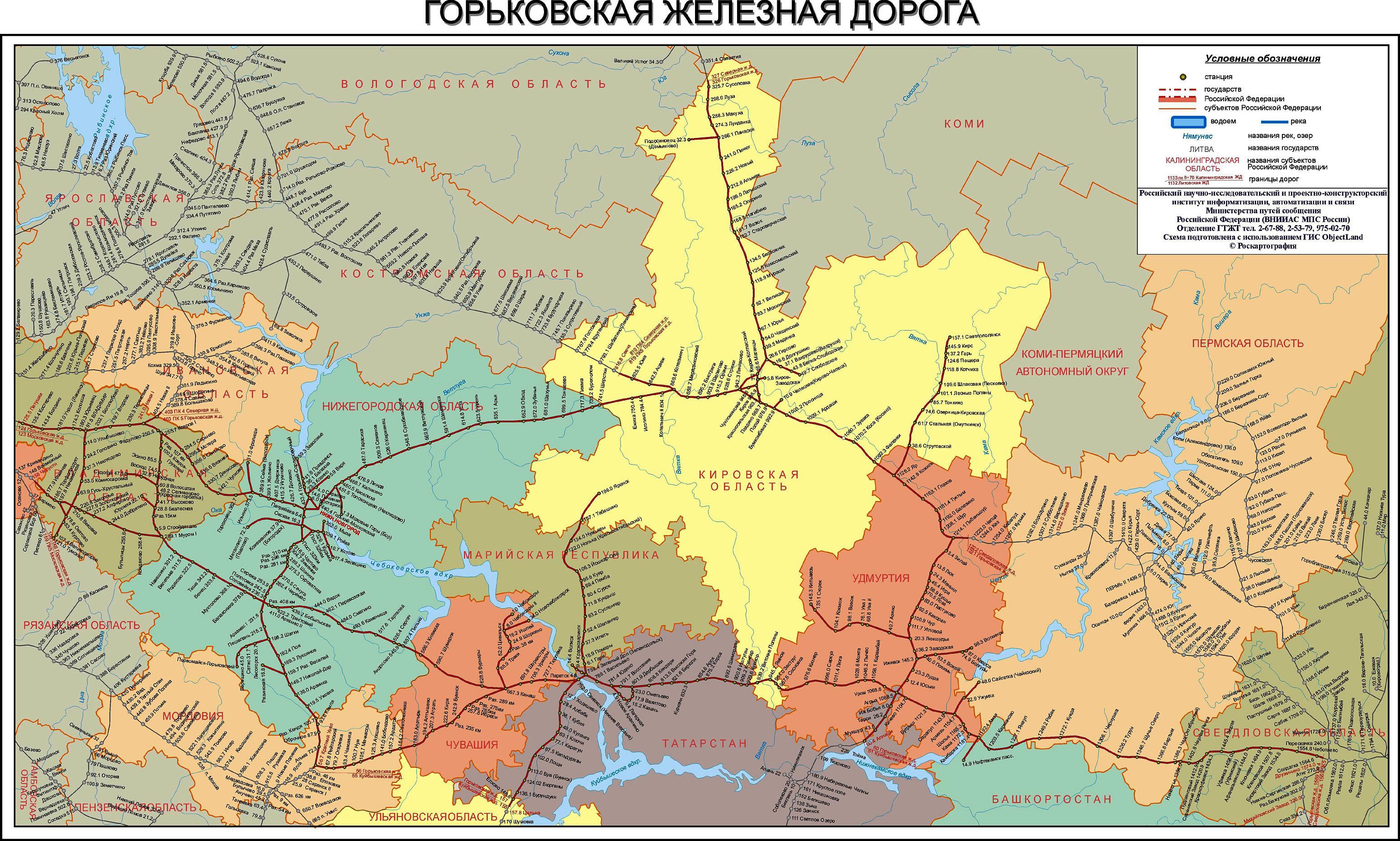 Карта схема свердловской области фото 854