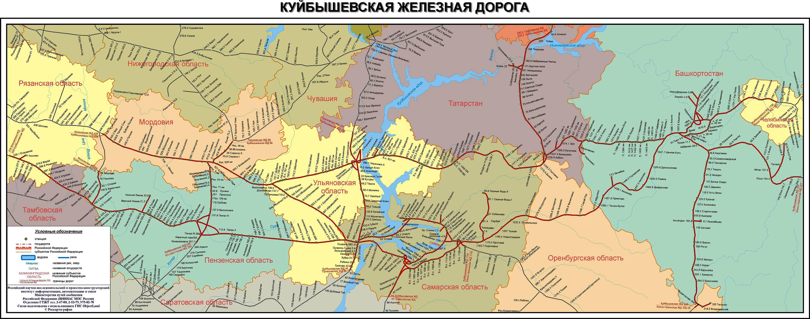 Московская область схема проезда фото 705